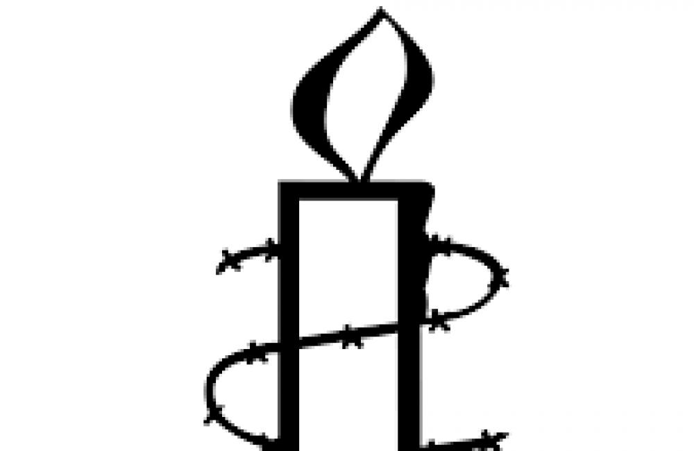 Amnesty International Name