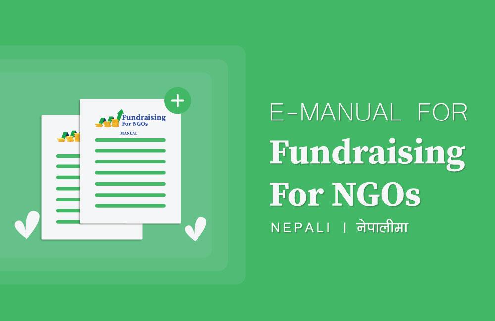 Fundraising For NGOs Manual [Nepali] Image